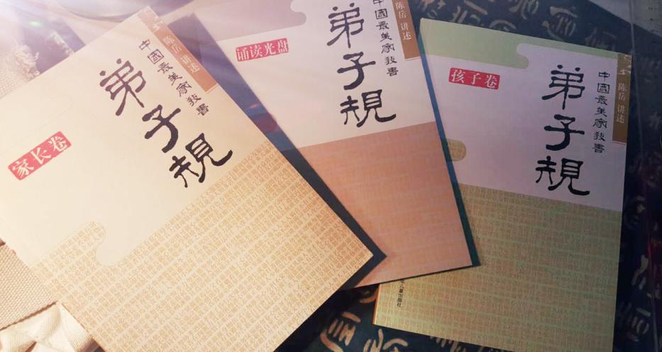 散花读书丨六一活动:去奥克斯广场 听陈岳叔叔诵读经典