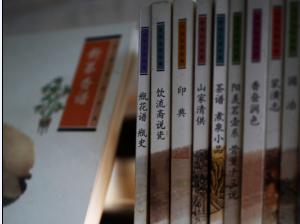 中华生活经典32册