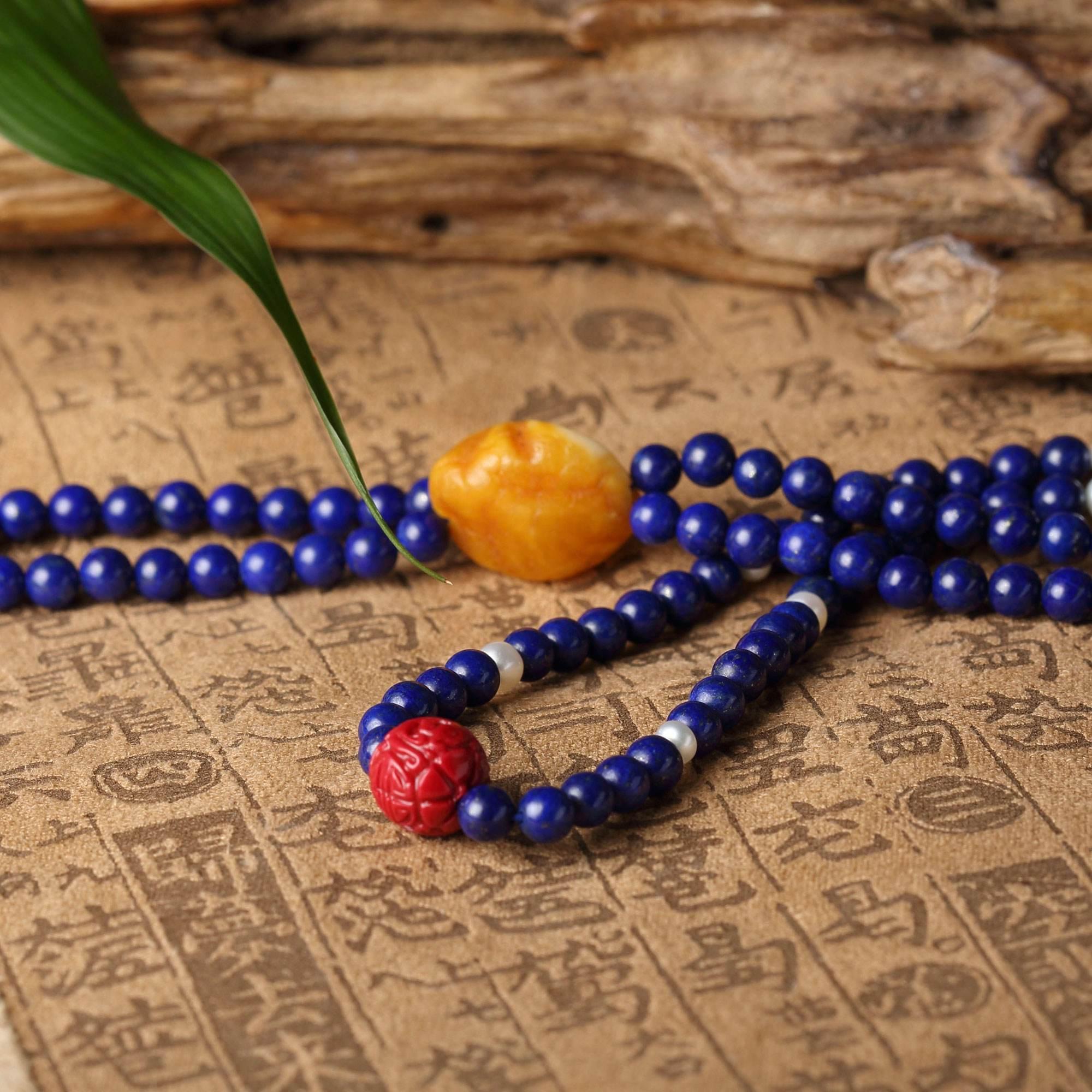 采珠串-蜜蜡青金石